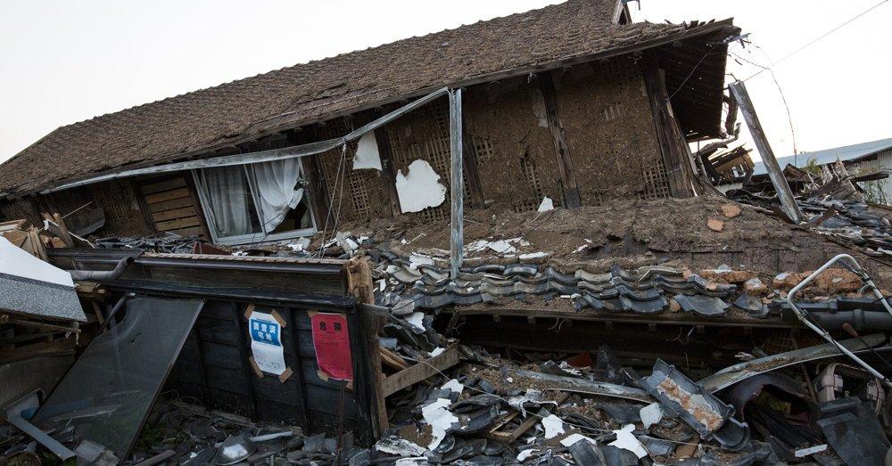 proxy kumamoto earthquake